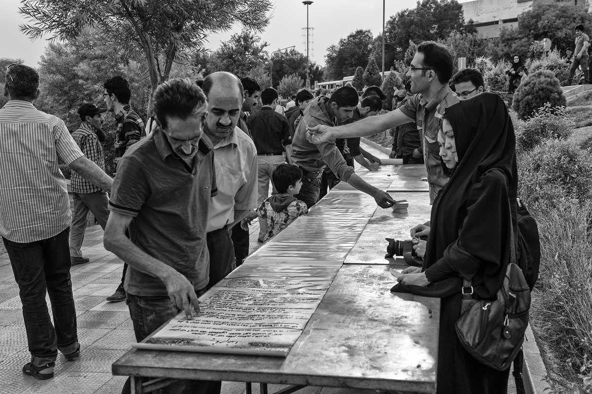 549-1394. 15.08.14 persia esfahan fiume zayandeh e ponte sio-seh pol raccolta firme